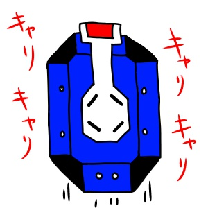 FL tank