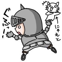 knight die