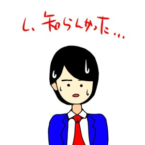 port yasu 4