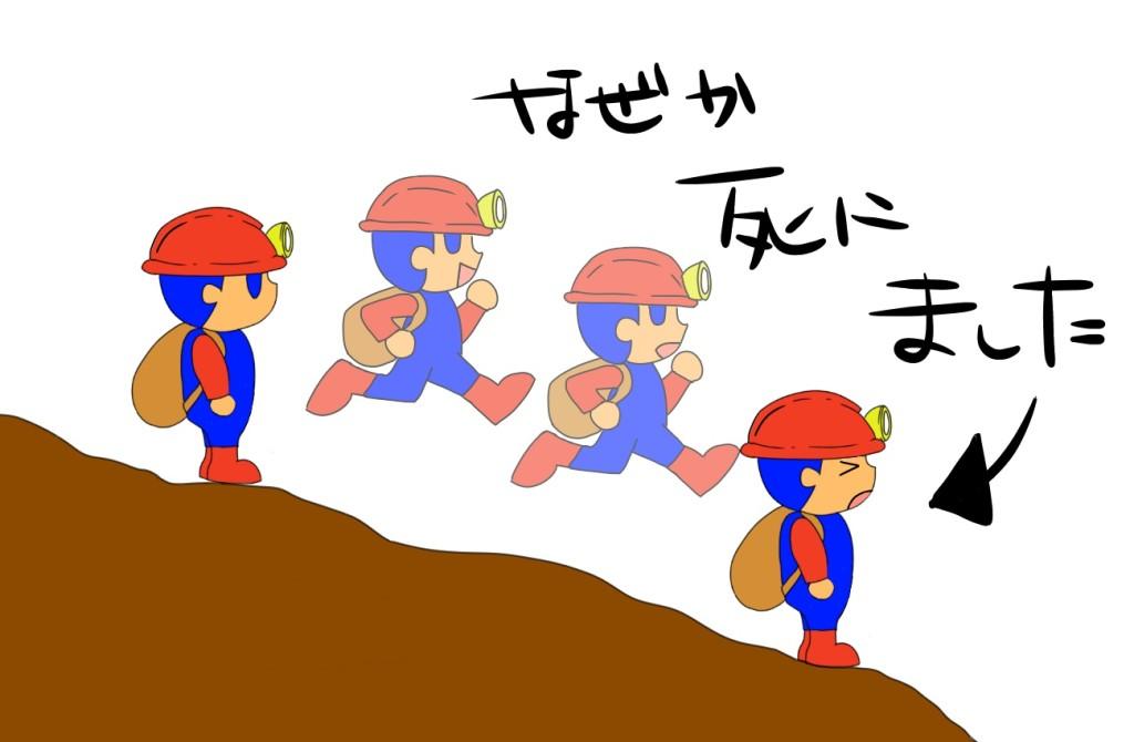 spelunker jump1