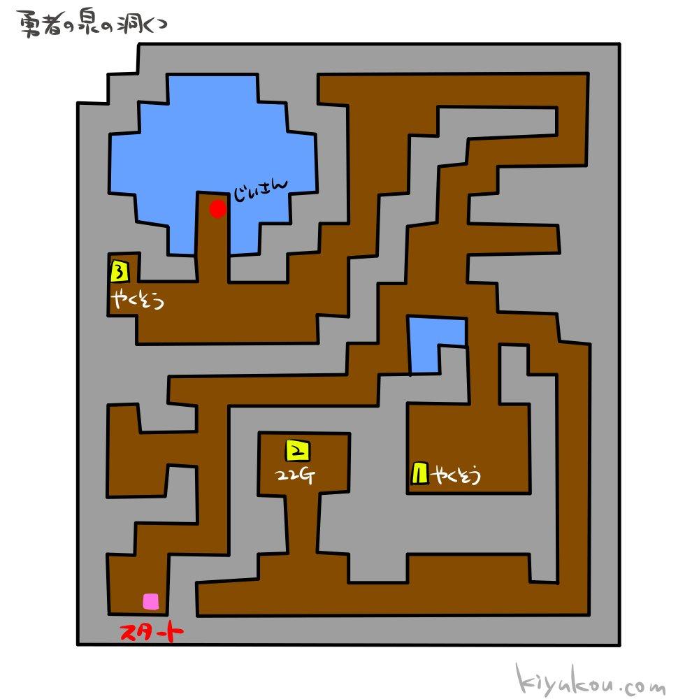 ドラゴンクエスト2の勇者の泉のダンジョンマップ