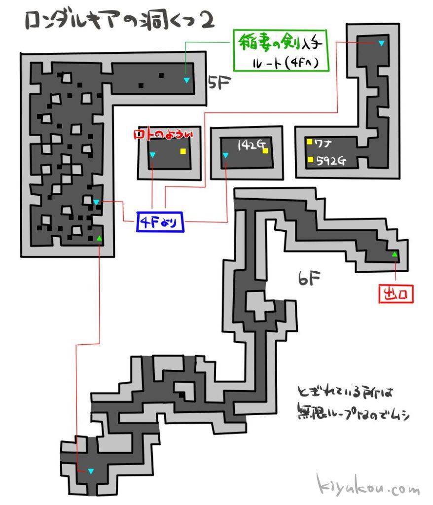 ドラゴンクエスト2のロンダルキアの洞窟のダンジョンマップ