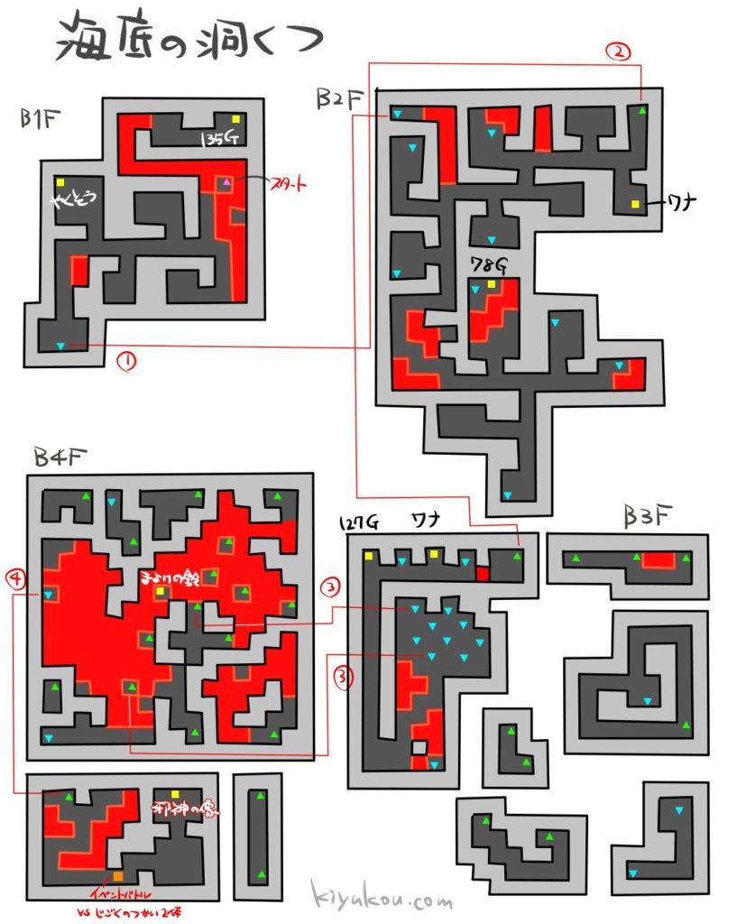 ドラゴンクエスト2の海底の洞窟のダンジョンマップ
