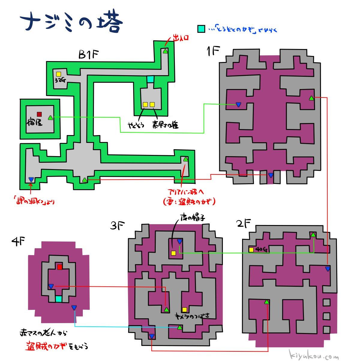 ドラゴンクエスト3のナジミの塔のダンジョンマップ