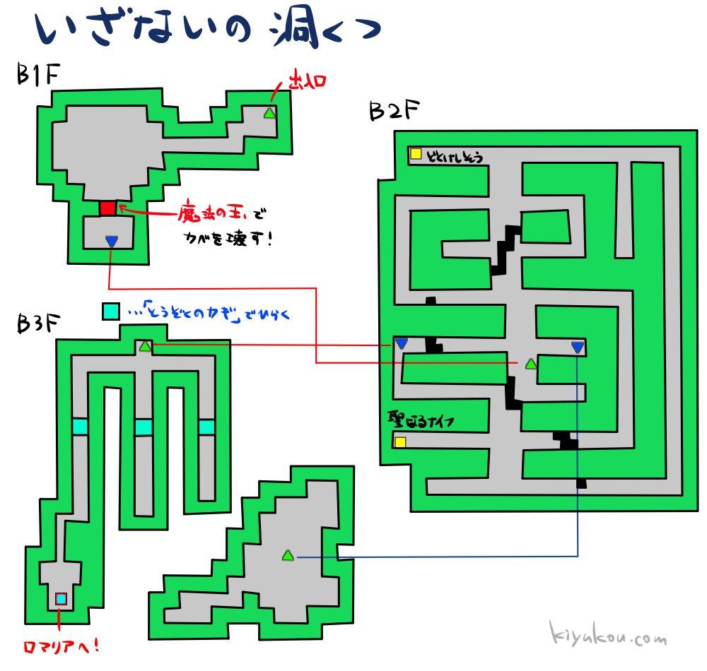 ドラゴンクエスト3のいざないの洞窟のダンジョンマップ