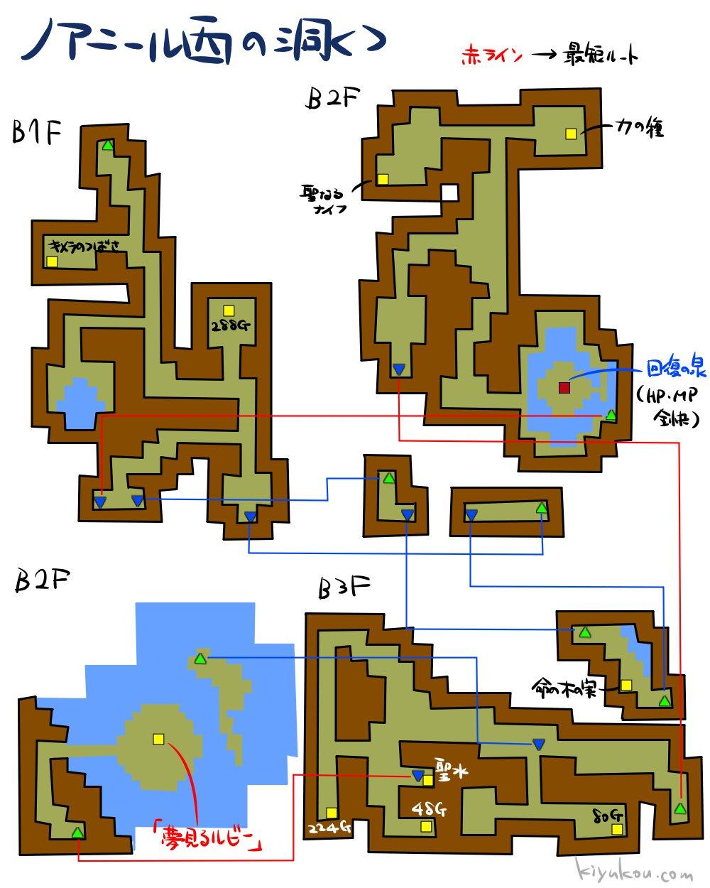 ドラゴンクエスト3のノアニールの西の洞窟のダンジョンマップ