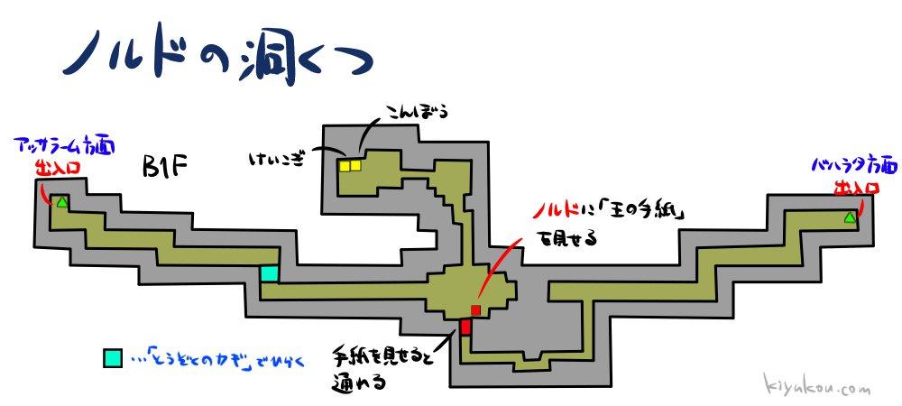 ドラゴンクエスト3のノルドの洞窟のダンジョンマップ