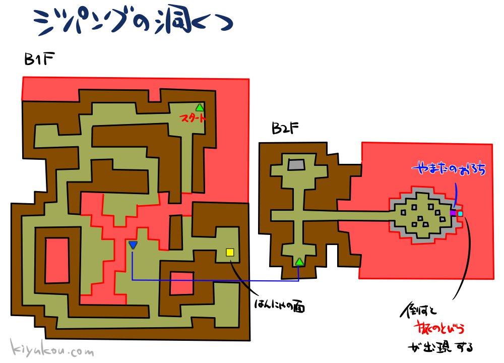 ドラゴンクエスト3のジパングの洞窟のダンジョンマップ