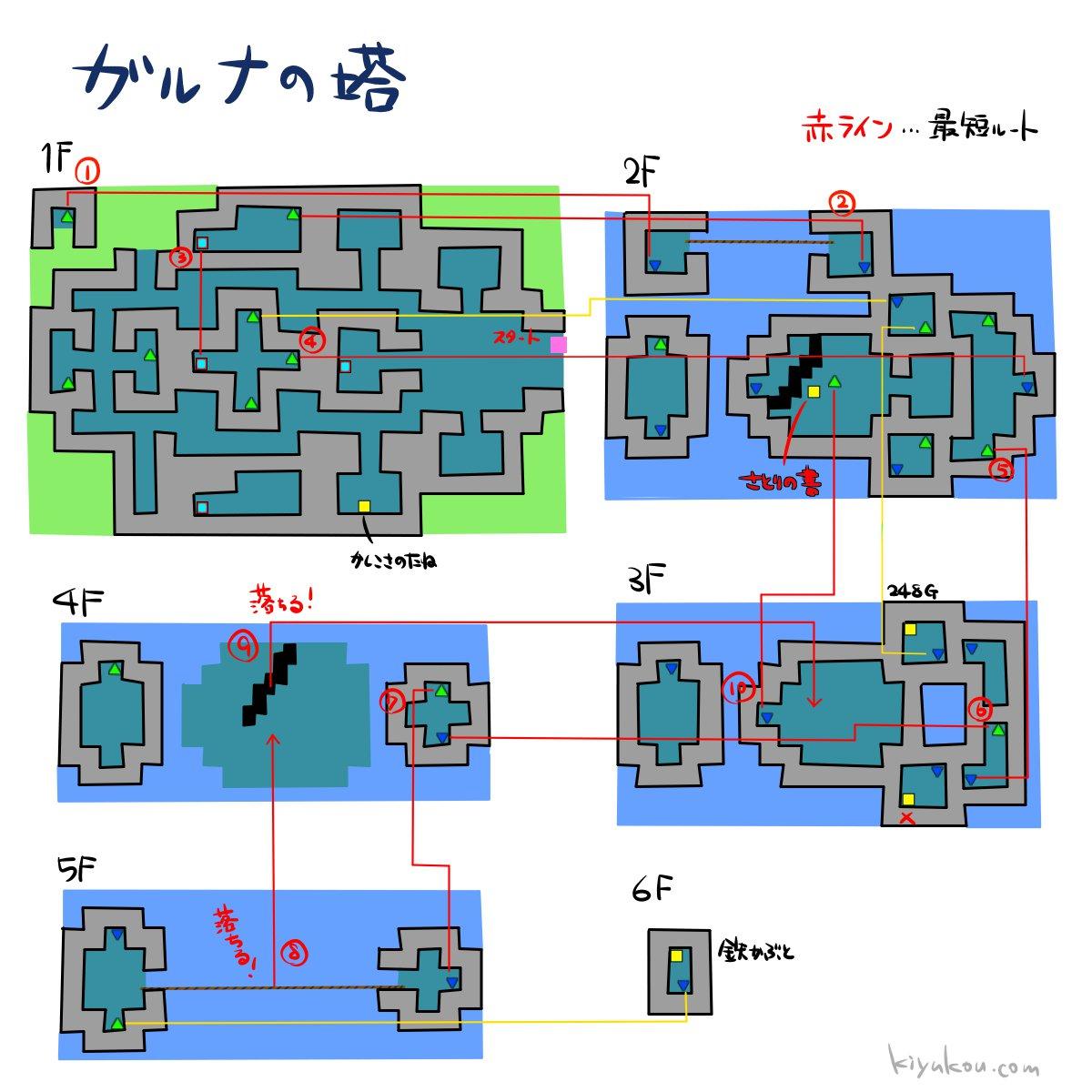 ドラゴンクエスト3のガルナの塔のダンジョンマップ