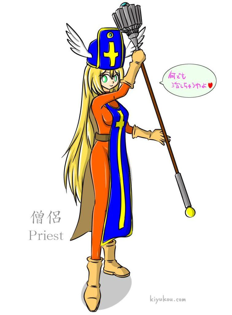 ドラクエ3の僧侶