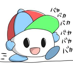 chun b