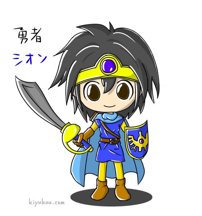yusha1