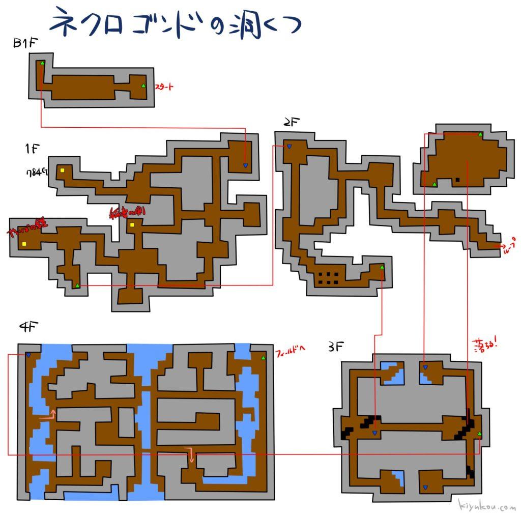 ドラゴンクエスト3のネクロゴンドの洞窟のダンジョンマップ