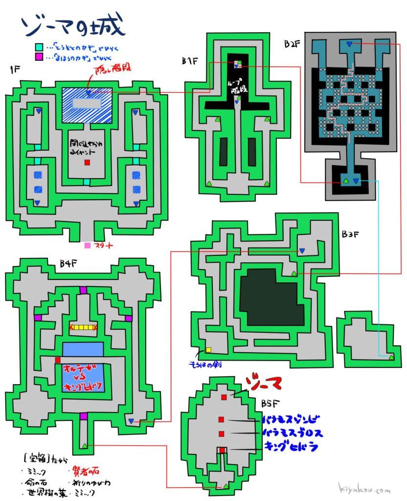 ドラゴンクエスト3のゾーマ城のダンジョンマップ
