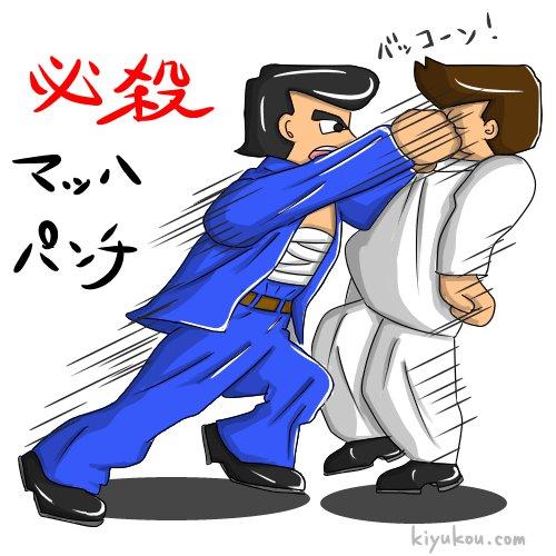 riki-mach-punch