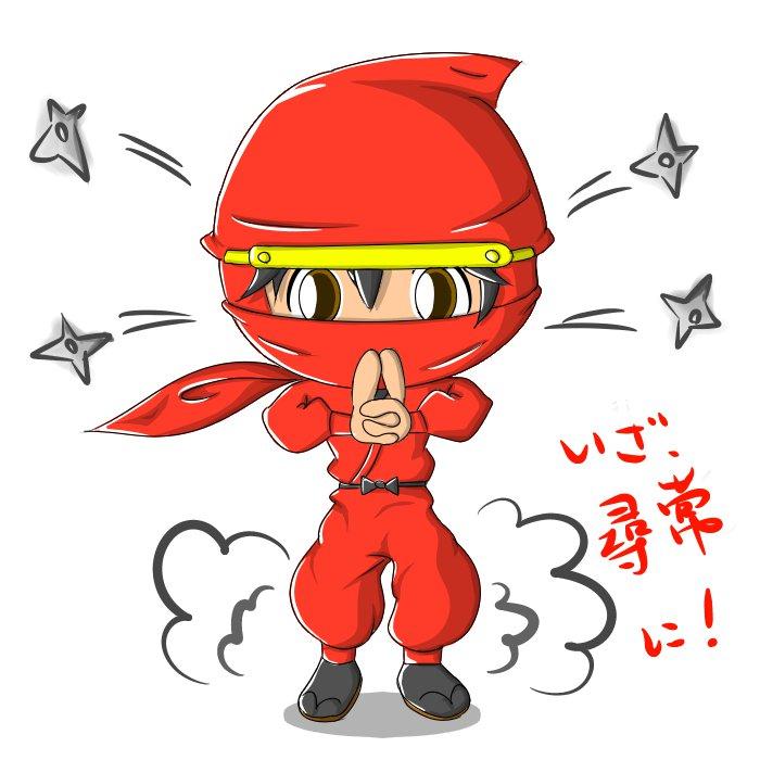 Ninja Shion