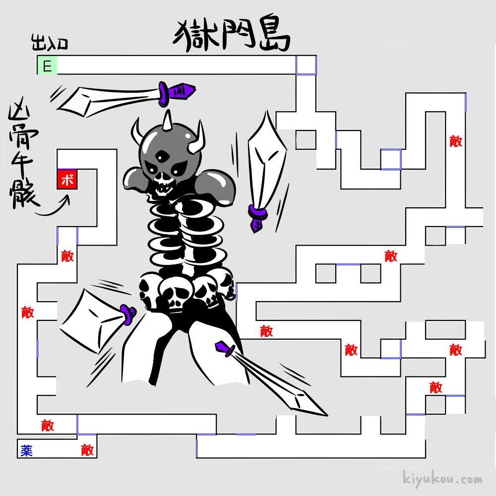 maze02-gokumon-island