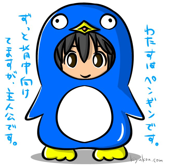 shion-penguin