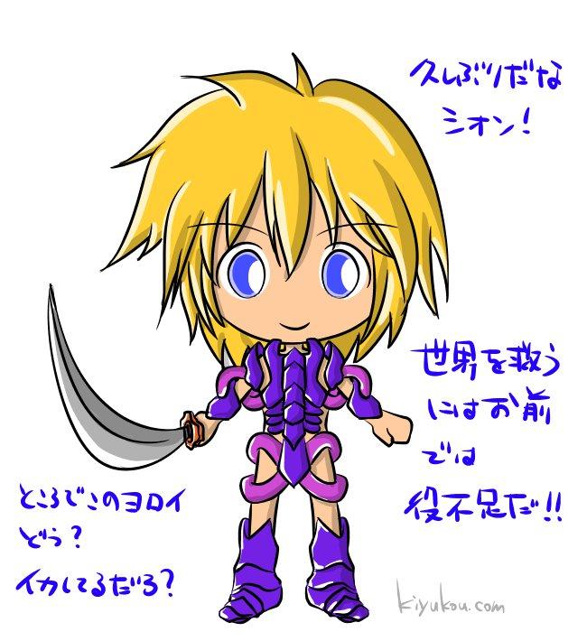 earl-armor