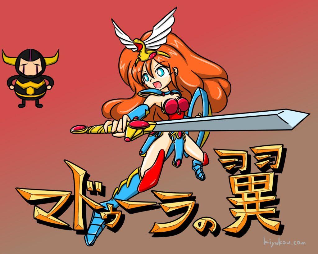 アーマー ビキニ Category:Bikini armor