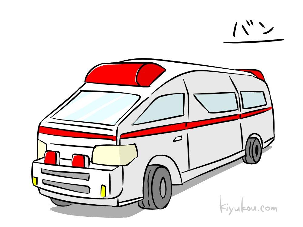 メタルマックスの救急車