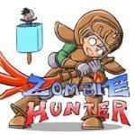 ゾンビハンター - エアリアルさんによるゲーム解説