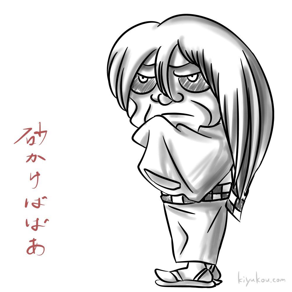 ゲゲゲの鬼太郎 妖怪 砂かけばばあ