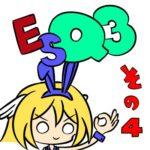 女神様 - エルシオンクエスト その4