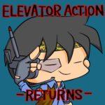エレベーターアクション リターンズ - ちょこまか動いて楽しいゲーム