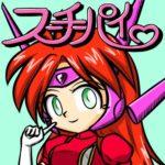 アイドル雀士スーチーパイ - 戦隊ヒーローのように変身するヒロインが魅力的な麻雀ゲーム