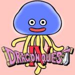 ドラゴンクエスト4 導かれし者たち - 初めて魔物が仲間になったドラクエ